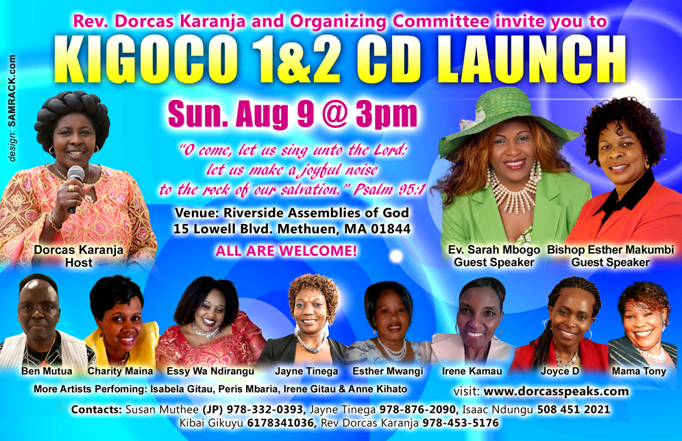 Kigoco CD Launch - front