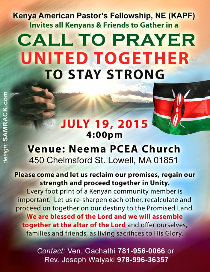 Call To Prayer-2