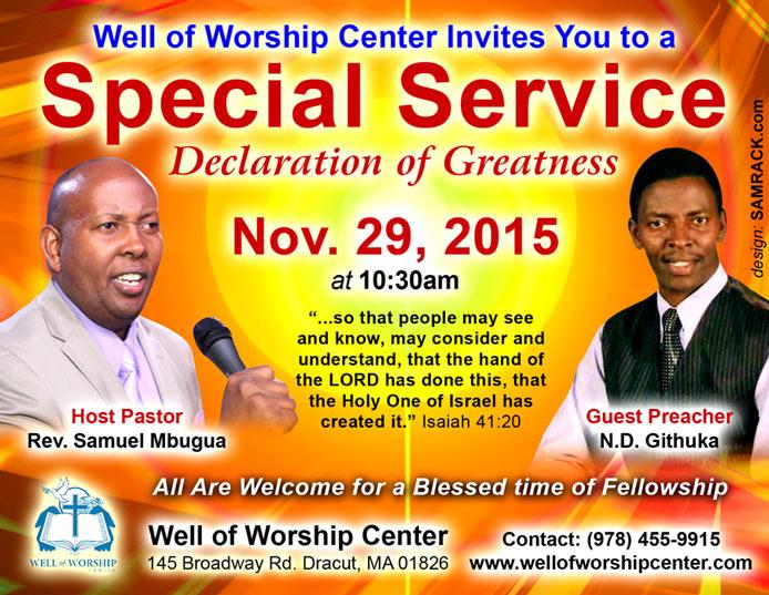 special_serviceWOW
