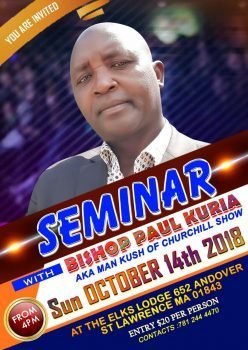 "MAN KUSH of Churchill Show ""Seminar"" October 14th 2018 @4PM Elks Lodge Lawrence,Massachusetts"