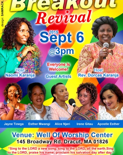 Join us for a Breakout Revival  Sept 6th 2015 at 3Pm