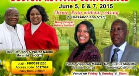 Itaha Ria Muoyo Invites You to BOSTON REVIVAL CONFERENCE, June 5-7, 2015