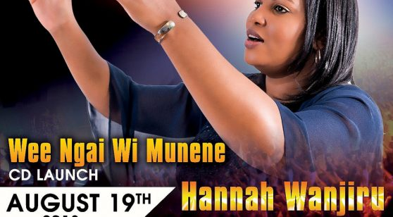 Wee Ngai Wi Munene. CD Launch August 19th 2018 3Pm to 7Pm @ Calvary Evangelical Church 1943 Lakeview Ave,Dracut Massachusetts