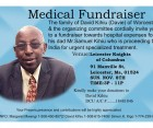Medical Fundraiser for Samuel Kihiu's India's Hospital expenses Nov 8 2015@ 3PM Leicester Knight of Columbus 91 Manville,St Leicester,MA